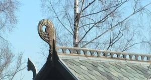 konyok-kryshi