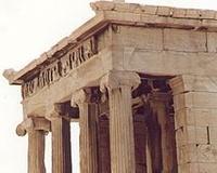 Ионический стиль в античной архитектуре