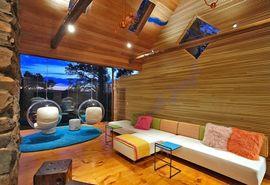 Комната отдыха - общественное жилое помещение